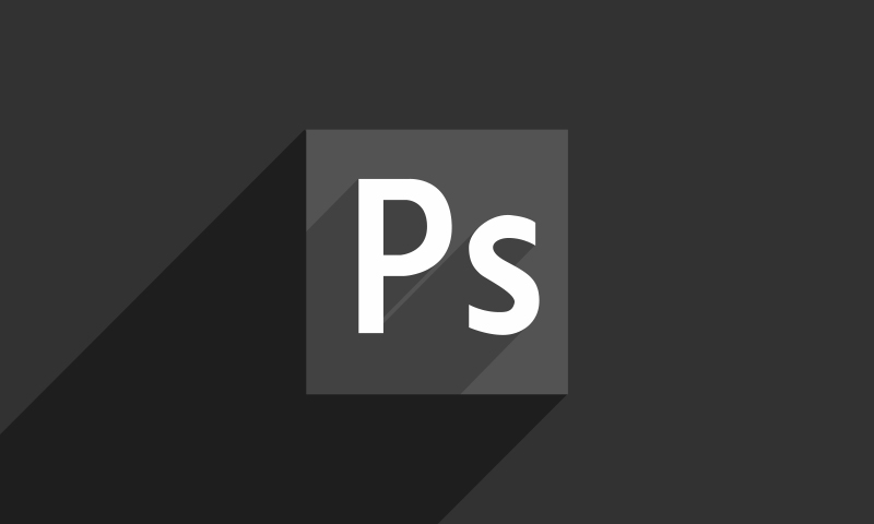 【VIP】Photoshop入门课程