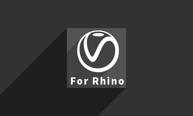 【VIP】Vray for Rhino 入门课程