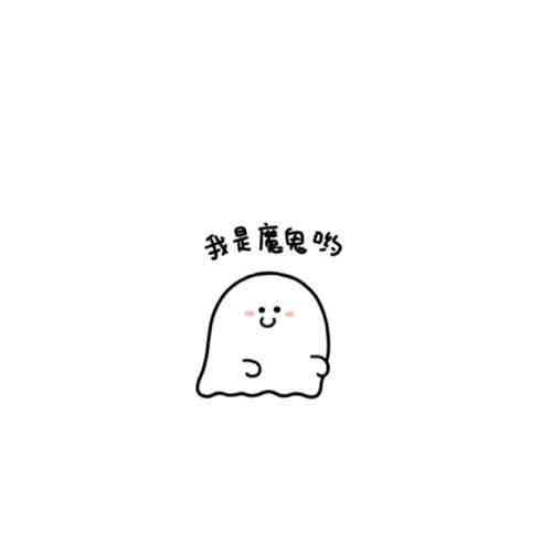 ╰╮仰朢☆空╭╯