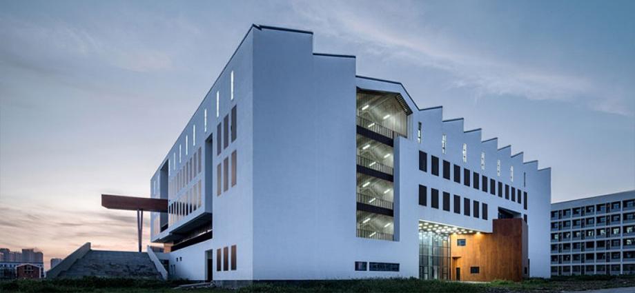 安徽大学艺术与传媒学院美术楼   同济大学建筑设计研究院