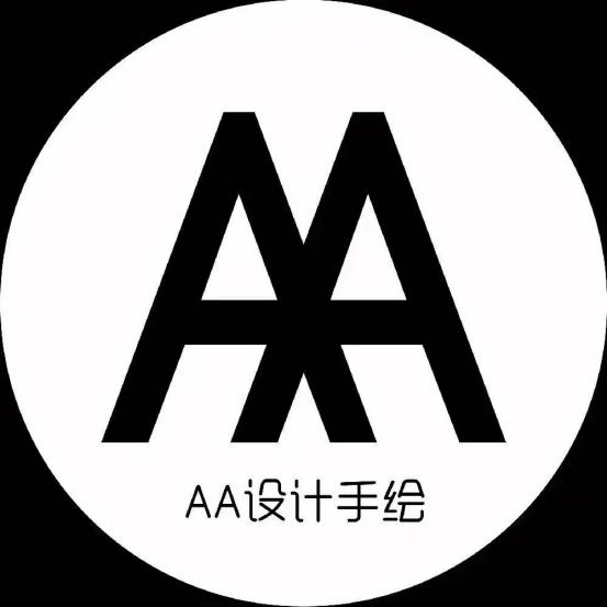 AA设计手绘