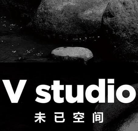 V studio/未已空间