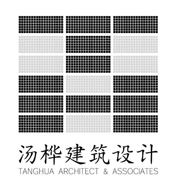 汤桦建筑设计
