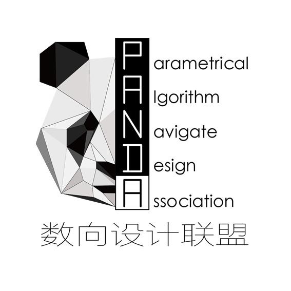 PANDA数向设计联盟