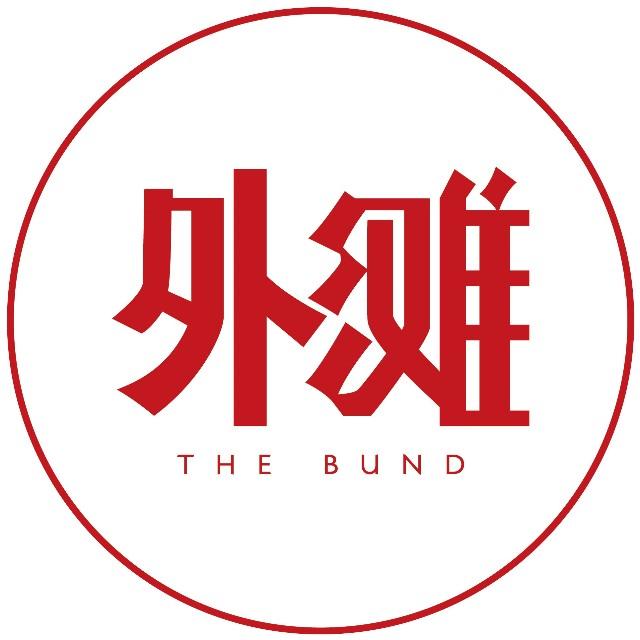 外滩TheBund