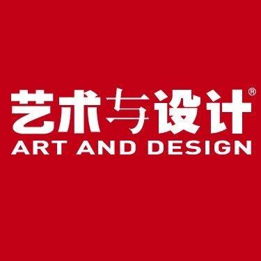 艺术与设计