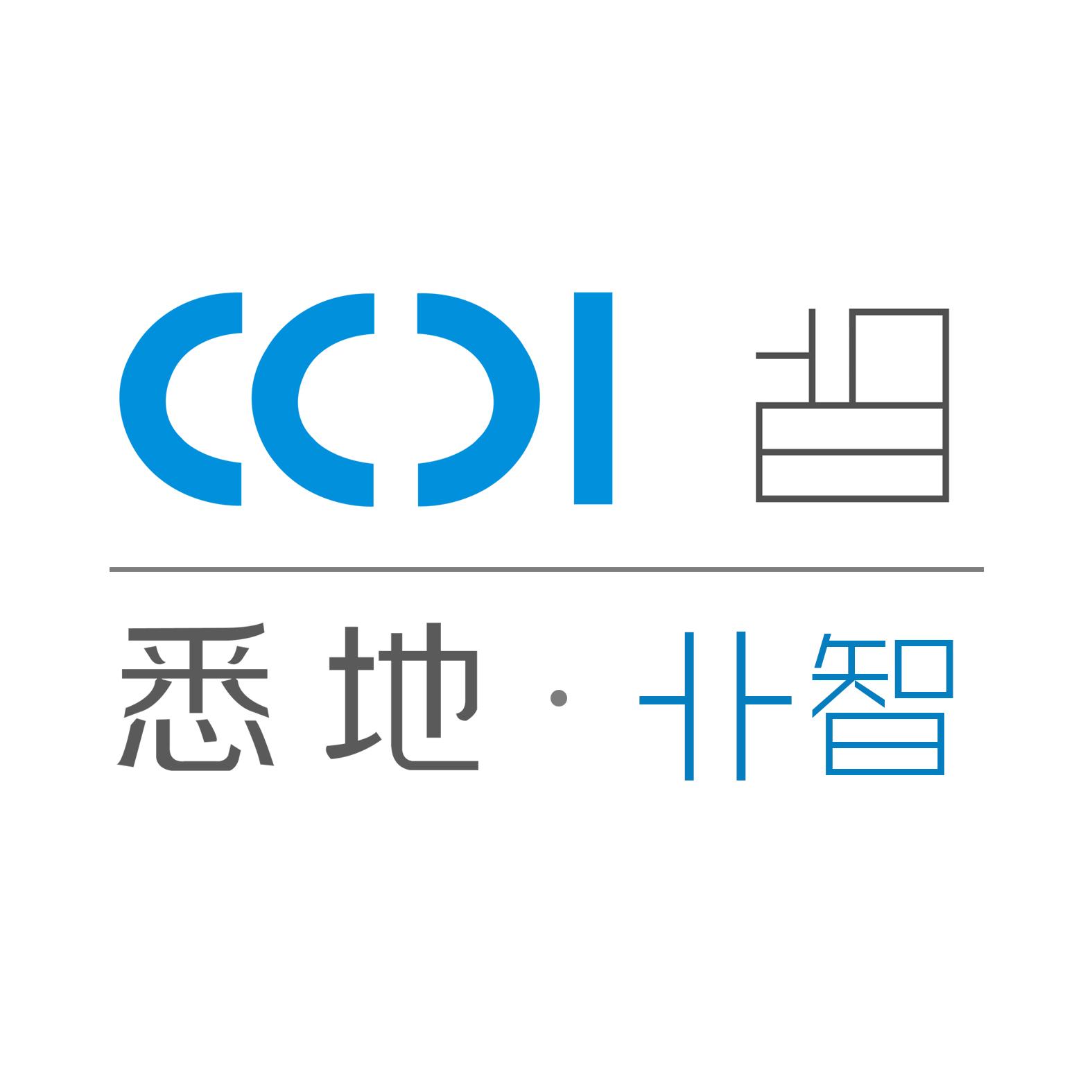CCDI卝智室内设计
