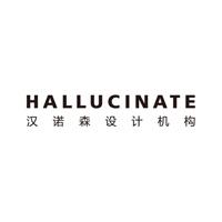 汉诺森设计机构 HALLUCINATE