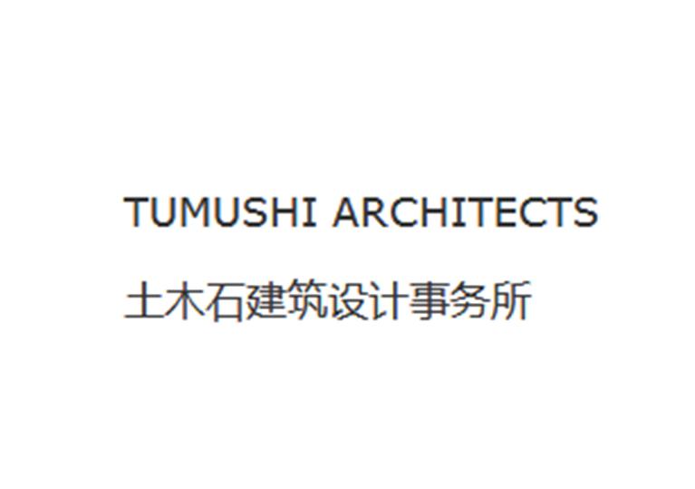 土木石建筑设计事务