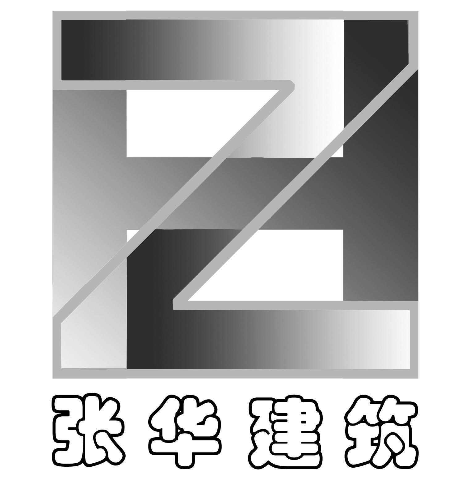 天津大学建筑规划设计研究总院,张华教授工作室