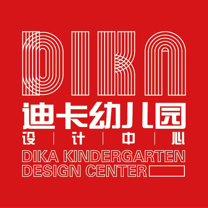 迪卡幼儿园设计中心