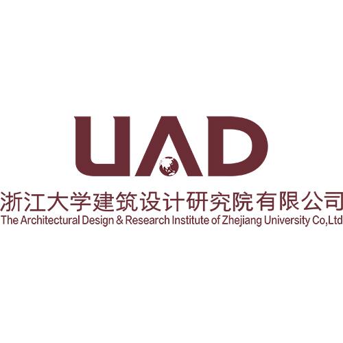 浙江大学建筑设计研究院有限公司