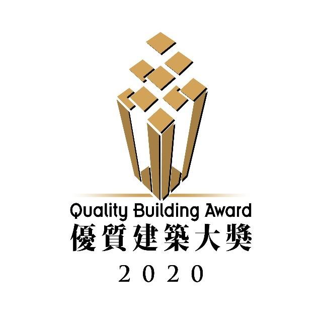 香港优质大奖