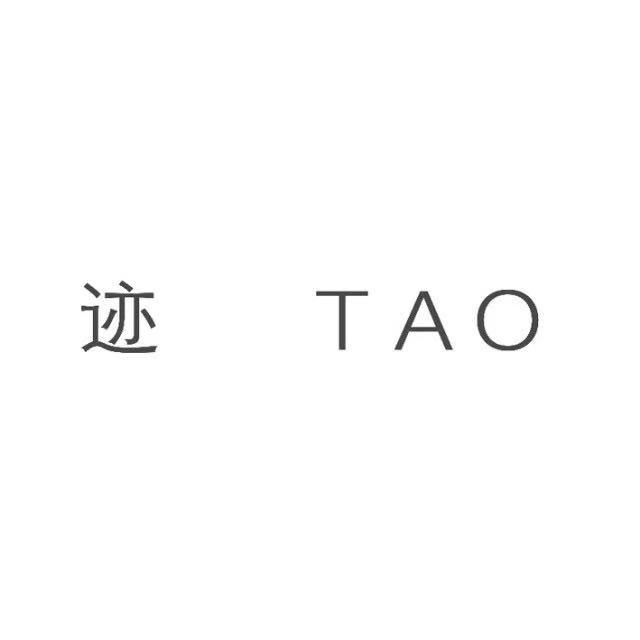 迹·建筑事务所(TAO)