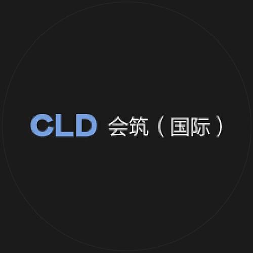 CLD会筑景观