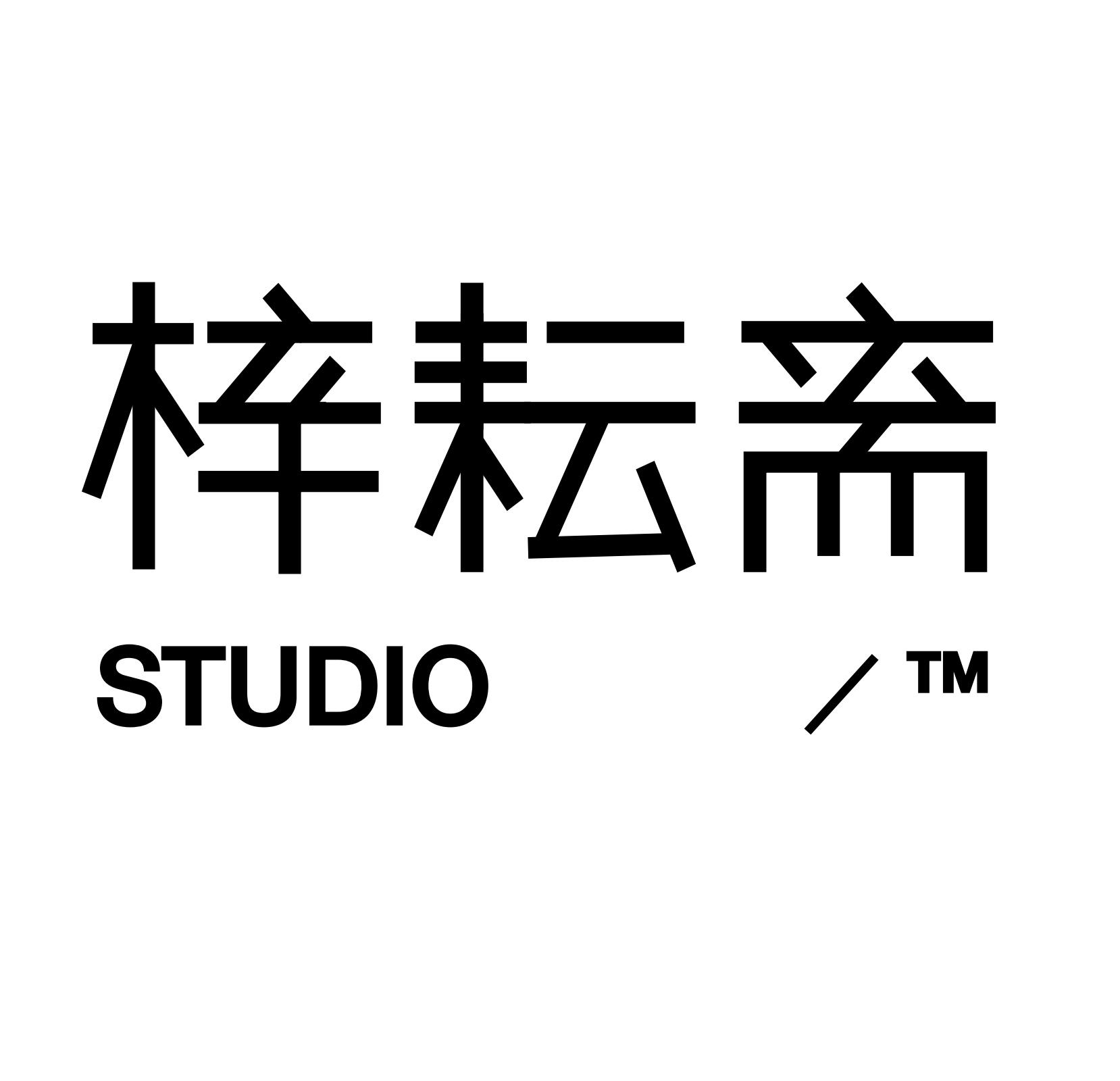 梓耘斋建筑TM Studio