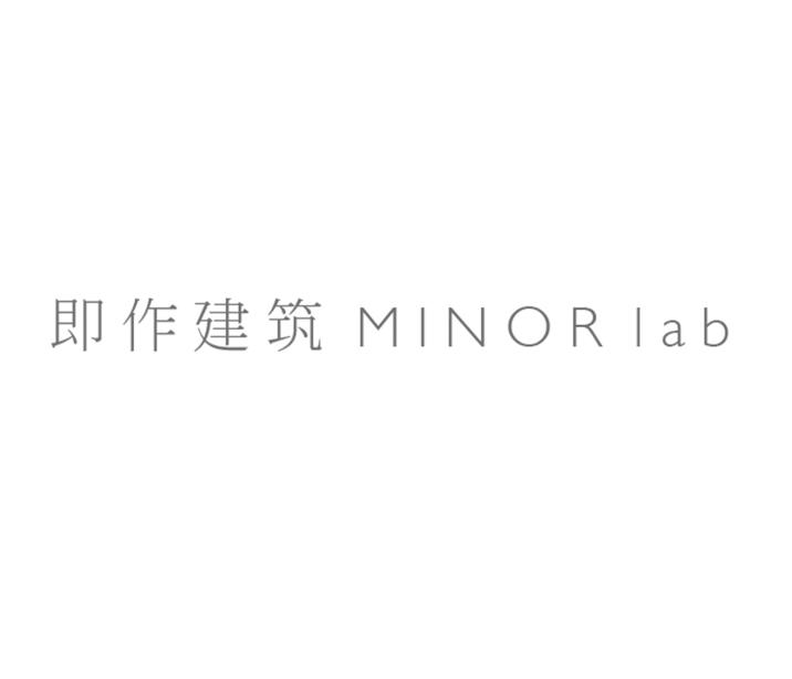 即作建筑 MINOR lab