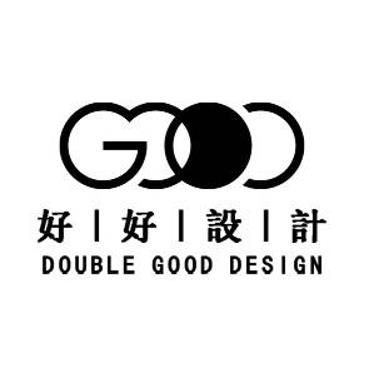 GGD好好设计