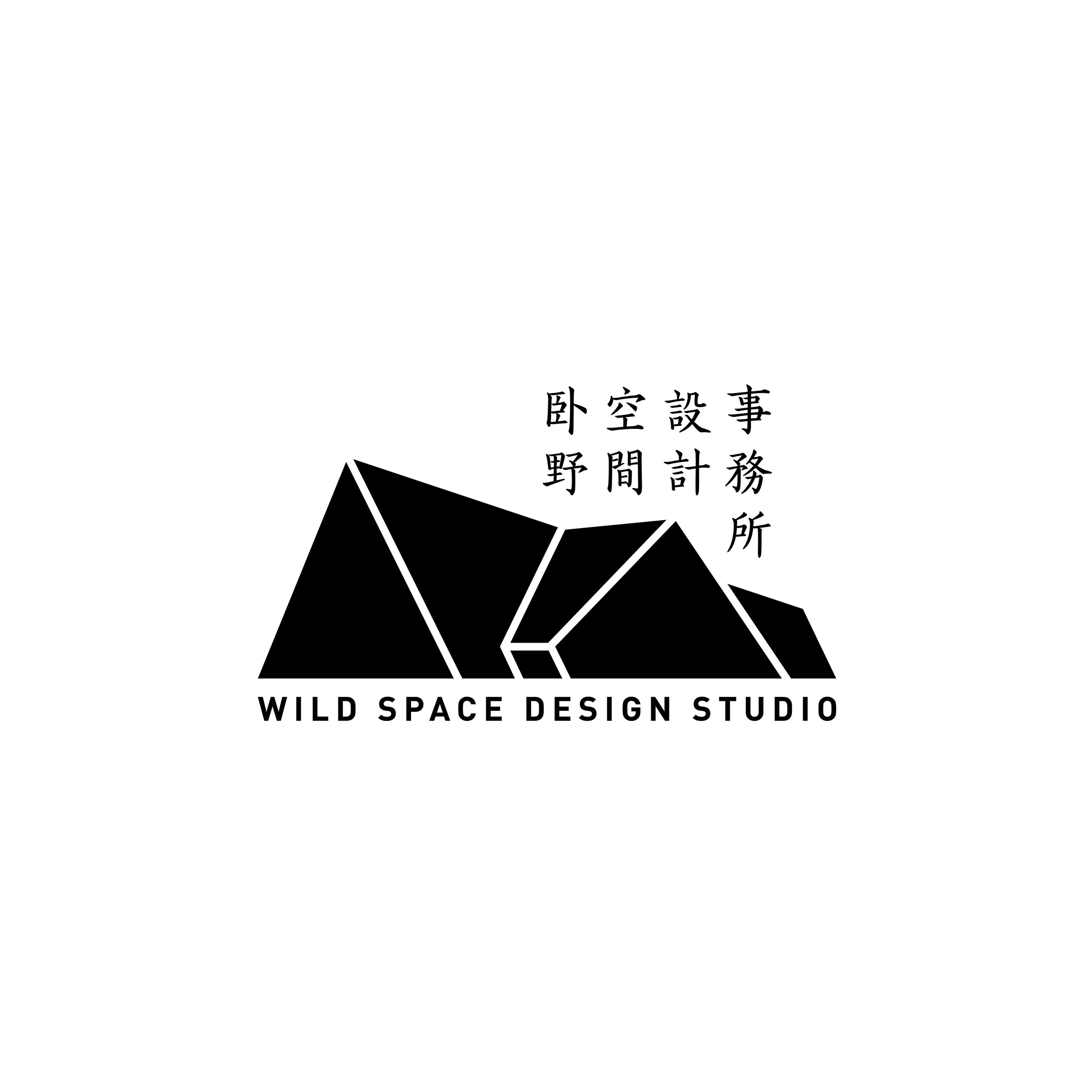 卧野空间设计事务所