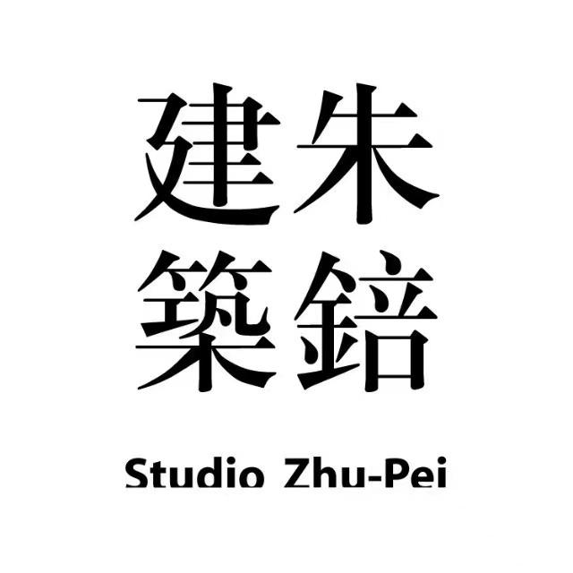 朱锫建筑事务所