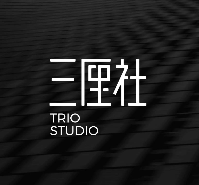 三厘社triostudio