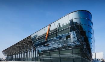 扎哈·哈迪德设计的纽伦堡展览中心落成(附视频)
