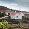 """石墙上的乡村住宅,葡萄牙""""守护者之家"""""""