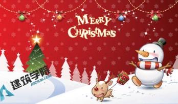 圣诞礼包来啦!60套商业办公CBD方案文本