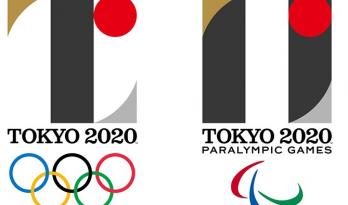 2020东京奥运会徽正式揭晓