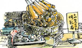 钢笔淡彩写生教程(一):工具准备