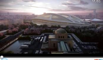 扎哈发布视频详细介绍东京新国立竞技场设计方案