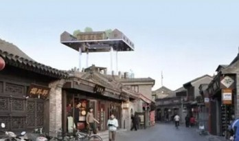 MVRDV在北京胡同里的疯狂实验:空中四合院