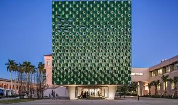 绿色瓷砖包裹的瑞格林艺术博物馆新展馆