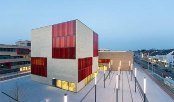 德国鲁尔西部大学新园区正式落成