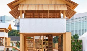 无印良品和犬吠工作室合作设计的梯田办公室