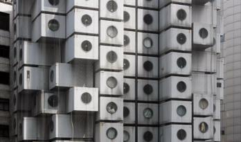 流动的人群,不变的蜗居——再看东京胶囊大厦