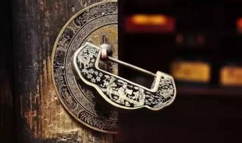 从前的锁,你锁了,人家就懂了
