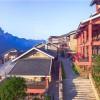 恩施大峡谷女儿寨度假风情街 / 武汉华中科大建筑规划设计研究院有限公司
