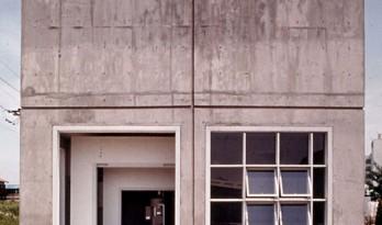 得到彼得·艾森曼的认可,解构主义建筑师Hiromi Fuji