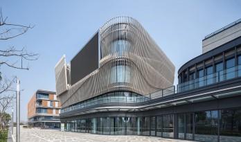 上海绿地创新产业中心 ,一个将办公空间打造成别墅的神奇存在 / 水石国际