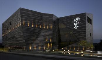 人间丘壑,台中映墨——台湾映墨餐厅 / 周易设计工作室
