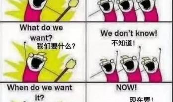 这次,来套建筑师版本的最全WHO are WE!