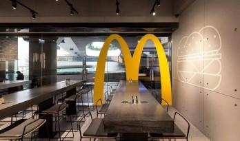 麦当劳与混凝土的故事