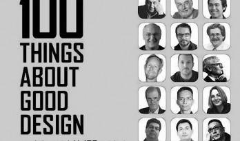 大师总结 | 做出好设计的100个建议!