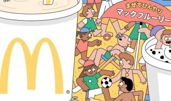 日本麦当劳请Emoji专业户设计了一款餐盘垫,麦旋风也能吃出表情包的感觉
