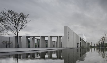 多义性边界——合肥北城中央公园文化艺术中心 / 深圳华汇设计