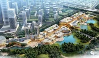 蕴育——天津滨海文化中心城市设计思考