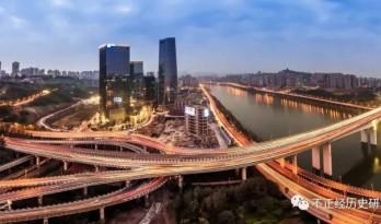 犟人精神3:梦想搁浅在重庆的车水马龙之下