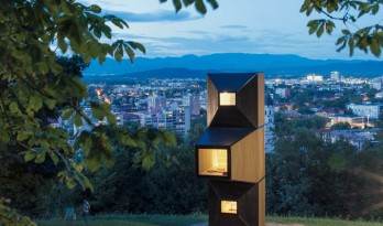 模块化居住单元,山顶的瞭望塔