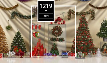 每日福利 / 圣诞节快到了,想好怎么送礼物了吗?第一弹